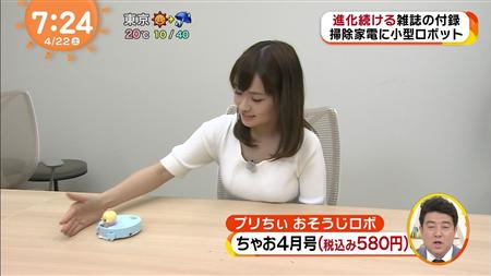 ミス東大・篠原梨菜さん(20)、巨乳を机の上に乗せる 実況民絶叫
