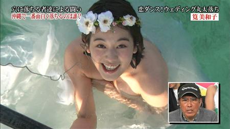 昨日から筧美和子大好きな奴おるかー?