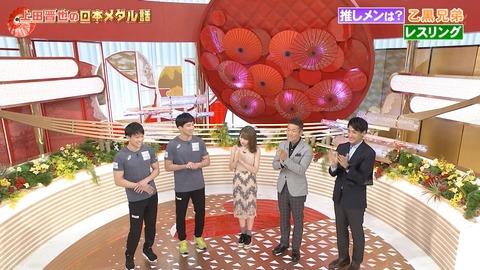【速報】秋元真夏さん、地上波ソロ出演で大爆乳化😻😻😻
