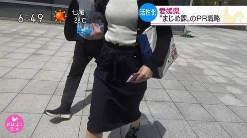 【画像】 NHKに出た愛媛のメガネ巨乳OLがエッチすぎると話題にwwwwwwwwwwwww