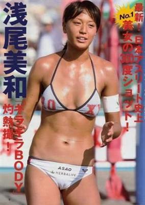 【神乳】木村沙織ビーチバレーに転向でビキニ解禁!