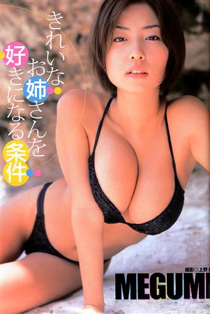 misonoのおっぱいエッチだな