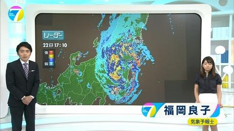 NHKニュース7のパンチラ気象予報士・福岡良子さんのおっぱいがでかくて実況民絶叫