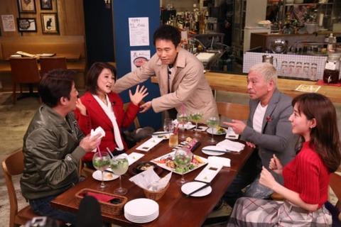 【テレビ】田中みな実「家では水着で過ごす」 衝撃告白に破天荒女優・秋吉久美子も思わずドン引き