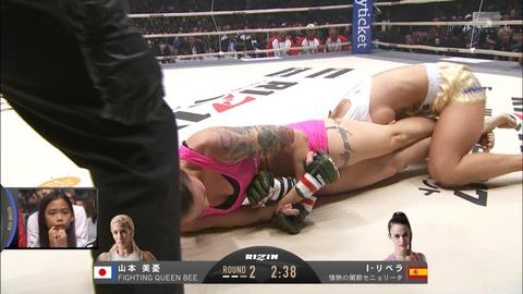【速報】RIZINの女子格闘技戦でポロリ