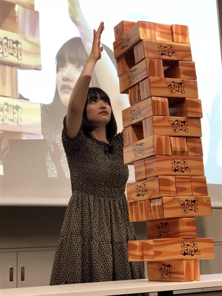 【芸能】 16歳で谷間を公開! 「Fカップの広瀬すず」 AKB48 矢作萌夏のギリギリ写真