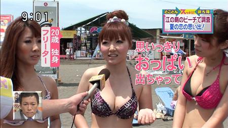20歳巨乳一般女子(巨乳)「思いっきりおっぱい出ちゃった」