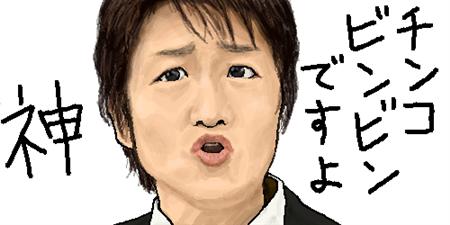【悲報】水卜麻美さん、おっぱいが凄い