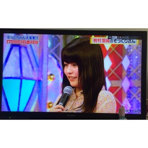 """【テレビ】""""Hカップの有村架純"""" ものまね特番登場で大反響「めっちゃかわいい」の声"""