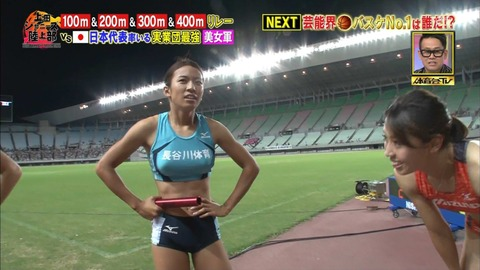 【画像あり】女子陸上界にEカップの美女が降臨「空気抵抗は…あると思います(笑)」