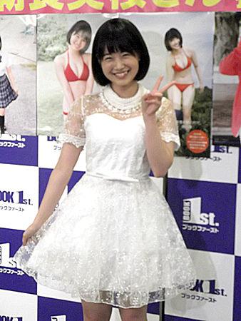 【HKT48】 朝長美桜の初写真集発売。推定Eカップの胸に指原梨乃の感想は