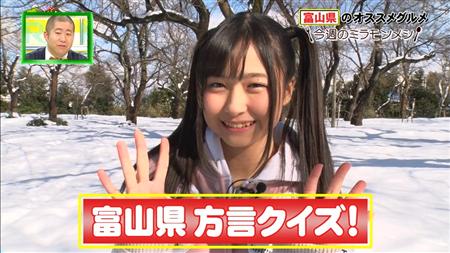 【画像】 フジテレビの富山の女子高生が美少女すぎると話題沸騰wwwwwwwwwwwwww