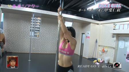 【朗報】JS(11)のポールダンス、そのテクニックは大人顔負けwwwwww