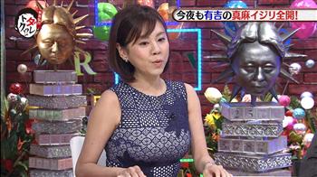 【悲報】桐谷美玲、めちゃめちゃ胸元が開いた衣装でZEROに出演する暴挙
