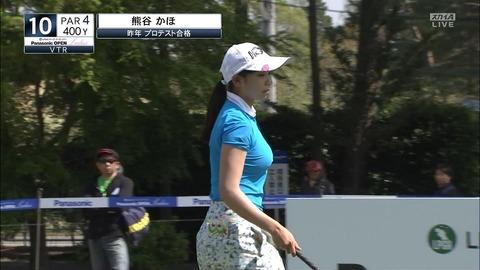 女子ゴルフ見てるけどみんなおっぱい大きくてエロいな