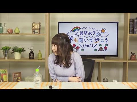 声優・巽悠衣子さん(大阪市立大卒)の着衣お胸たまらん!!