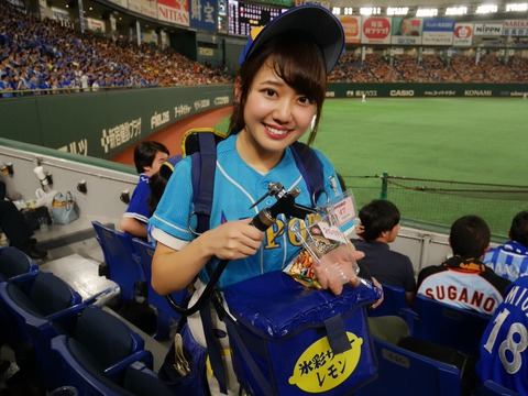 野球場でビール売ってる女の子って可愛いな