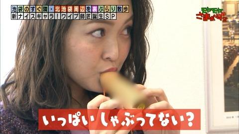 テレ東福田アナのお胸がデカすぎる