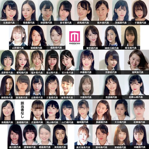 今年の「日本一かわいい女子高生コンテスト」がレベル高すぎる!!お前らは何県が好み?