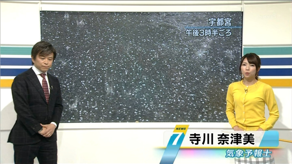 【画像あり】気象予報士・寺川奈津美さん(33)がおっぱいを盛っていると話題に
