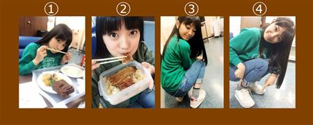 【画像】miwaちゃんの楽屋での様子が可愛いと話題に