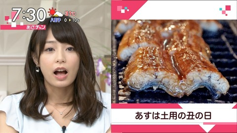 TBS・宇垣美里アナ(25)がこんなに可愛いってお前ら知ってる?