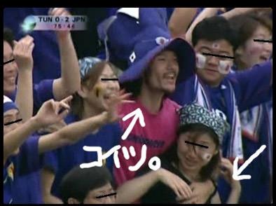 【悲報】渋谷の女の子「痴漢されまくりおっぱい揉まれまくった。日本男サポーター本当クズしかいない