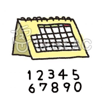 485816m