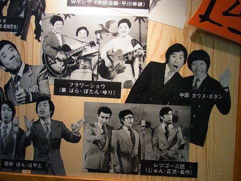 正司敏江・玲児の画像 p1_6