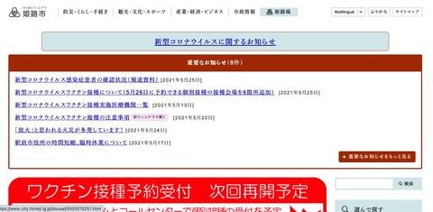 EE8E4D75-C012-4D04-AE72-30569FCF01B5