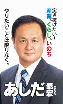 児島名刺アップ3