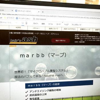 marbb