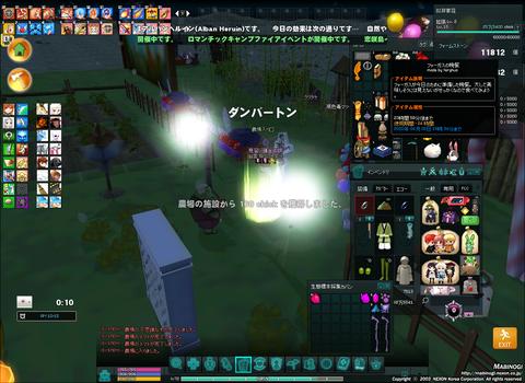 mabinogi_2020_04_01_012