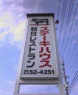 20041221_1144_0000.jpg