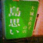 20050124_0215_000.jpg