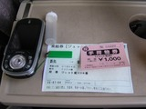 JFチケット