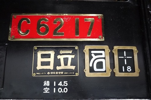 P1020629