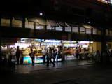 051201美食広場