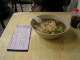 051203牛肉湯麺45元