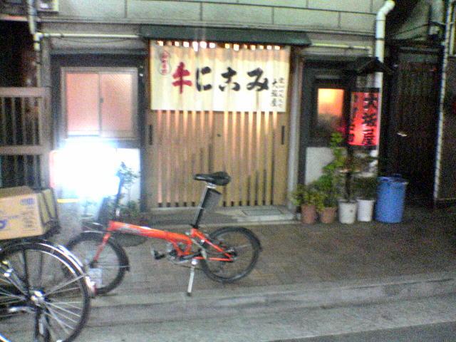 051222大阪屋
