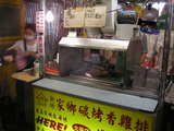 051201鶏排の店