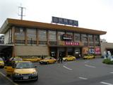 051202基雄駅