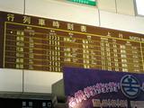 051202台北駅