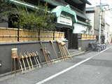 050838-春日野