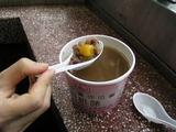051202芋汁