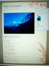 新しいページ