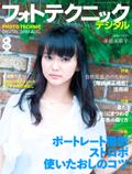 1279012888cover_big_PD08_2010