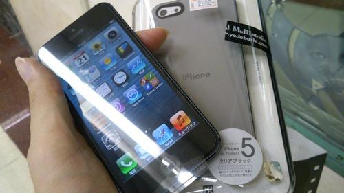 iPhone5&ケース写真