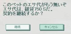 kuko_20151015-09
