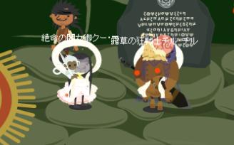 kuko-20150709-06